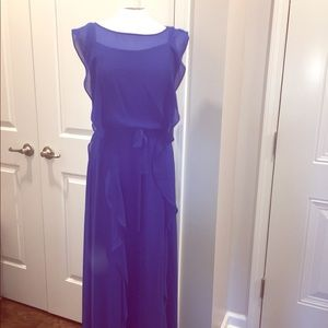 BCBG generation small maxi dress